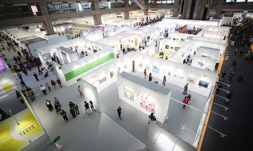 2020台北國際藝術博覽會開幕(1)