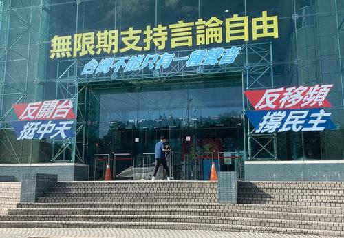 中天新聞台