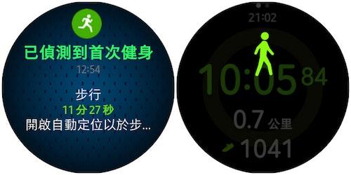 Samsung Galaxy Watch3 08