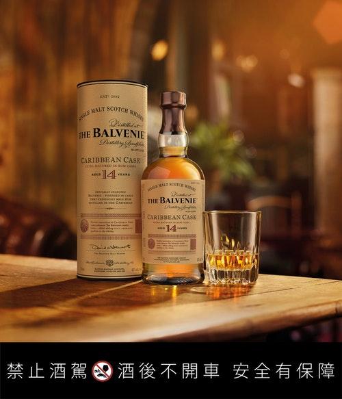 Original_PNG-Balvenie_14YO_70cl_Bottle_S