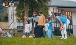 【餐豐露宿】爸媽必修課:戶外休閒熱門提案,大人與小孩同樂的親子露營