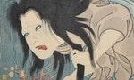 浮世繪裡的鬼故事:在日本文化中,鬼魂、幽靈與妖怪是完全不同的概念