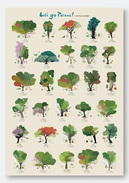 《書上設計展2020》尋樹寶