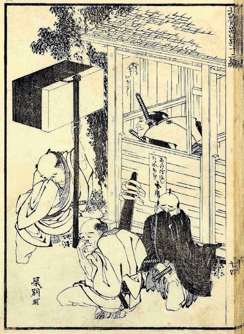 Three_Men_Waiting_for_the_Toilet_by_Hoku