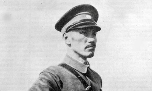 Chiang1933