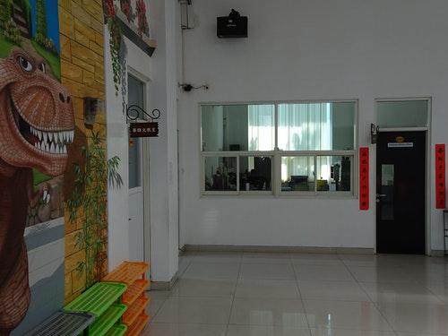 泗水台校華語文教室