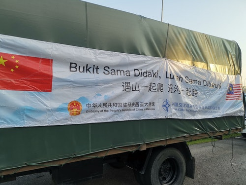 中國捐贈醫療物資抵達馬來西亞
