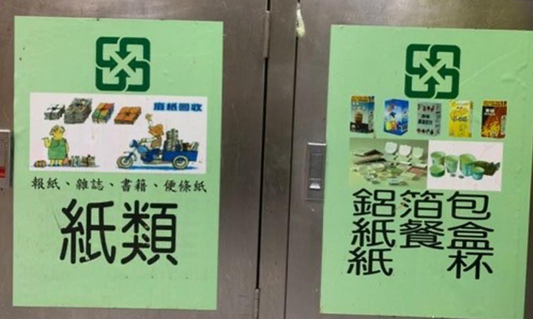 「清、分、疊」三步驟,妥善回收紙餐具