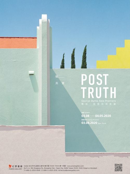 後真實_Post_Truth_-_喬治.伯恩亞洲首展廣告稿