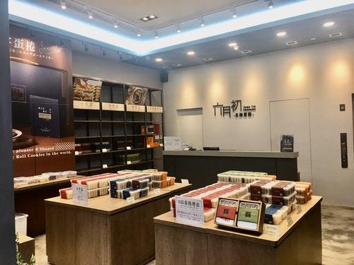 圖一、台灣知名伴手禮「六月初一」帶著超人氣「8結蛋捲」北上展店,插旗永康商圈(圖