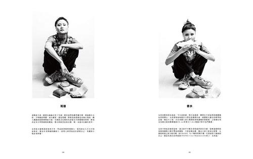 凹女跨頁公關閱讀-07