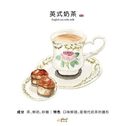 milk-tea-12