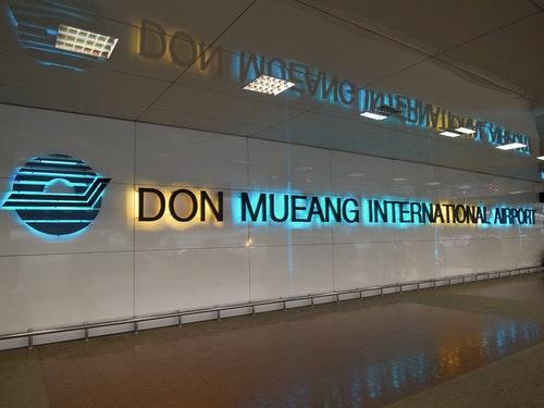 曼谷廊曼國際機場