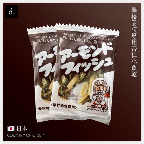 eld_零食商品圖-v4-02