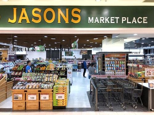 家樂福宣布併購全台25間JASONS超市
