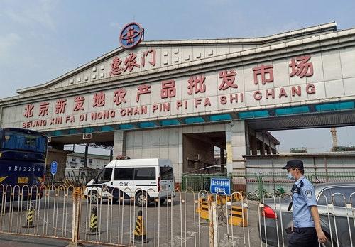 北京新增確診4例 全部與新發地市場有關