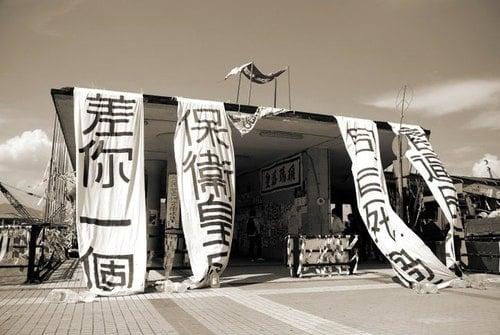 皇后碼頭是他的攝影起點。(圖片由受訪者提供)