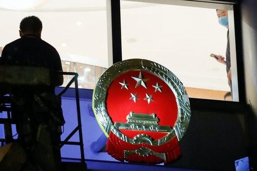 香港 駐港國安公署