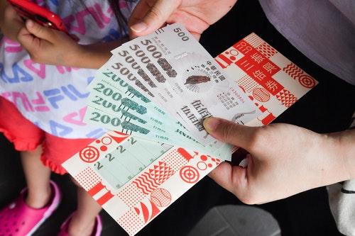 三倍券領取 郵局實施分流