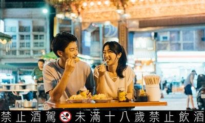 世代承襲的美食記憶—從KIRIN Bar BEER看見台灣小吃的日常風景