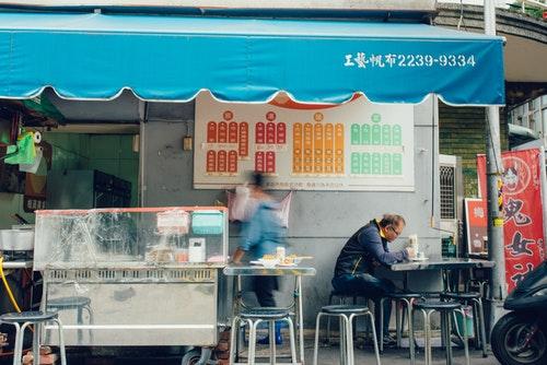 梅滿美食-37