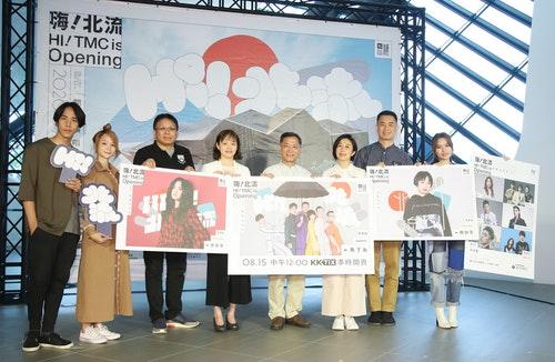 北流開幕演唱會卡司公布記者會(3)