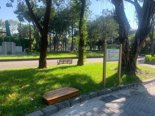 北市二二八公園設自由講台 供民眾使用