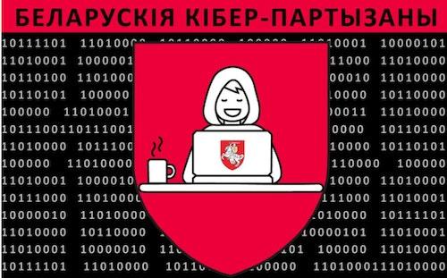 kiberpartizany