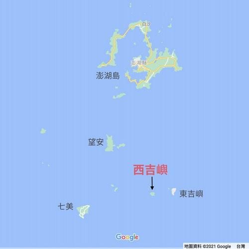 澎湖西吉嶼位置