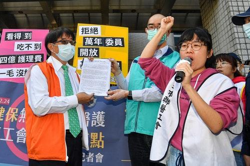 醫療工會健保署前抗議(1)