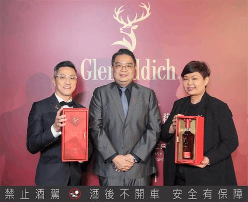 附圖一:左起為格蘭菲迪台灣區品牌大使詹昌憲、格蘭父子董事總經理周學文及格蘭父子行