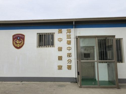 中國男子稱駕橡皮艇偷渡台灣 隔離期滿檢方偵辦
