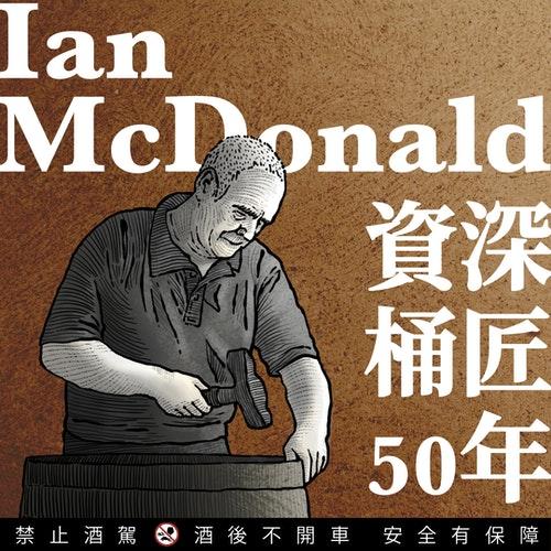03_Ian_McDonald_V2