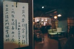 深夜咖啡廳-35