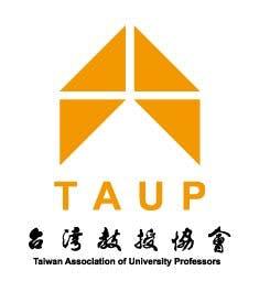 台灣教授協會
