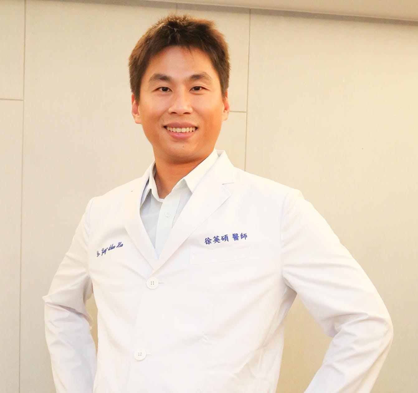 徐英碩醫師