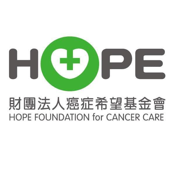 癌症希望基金會