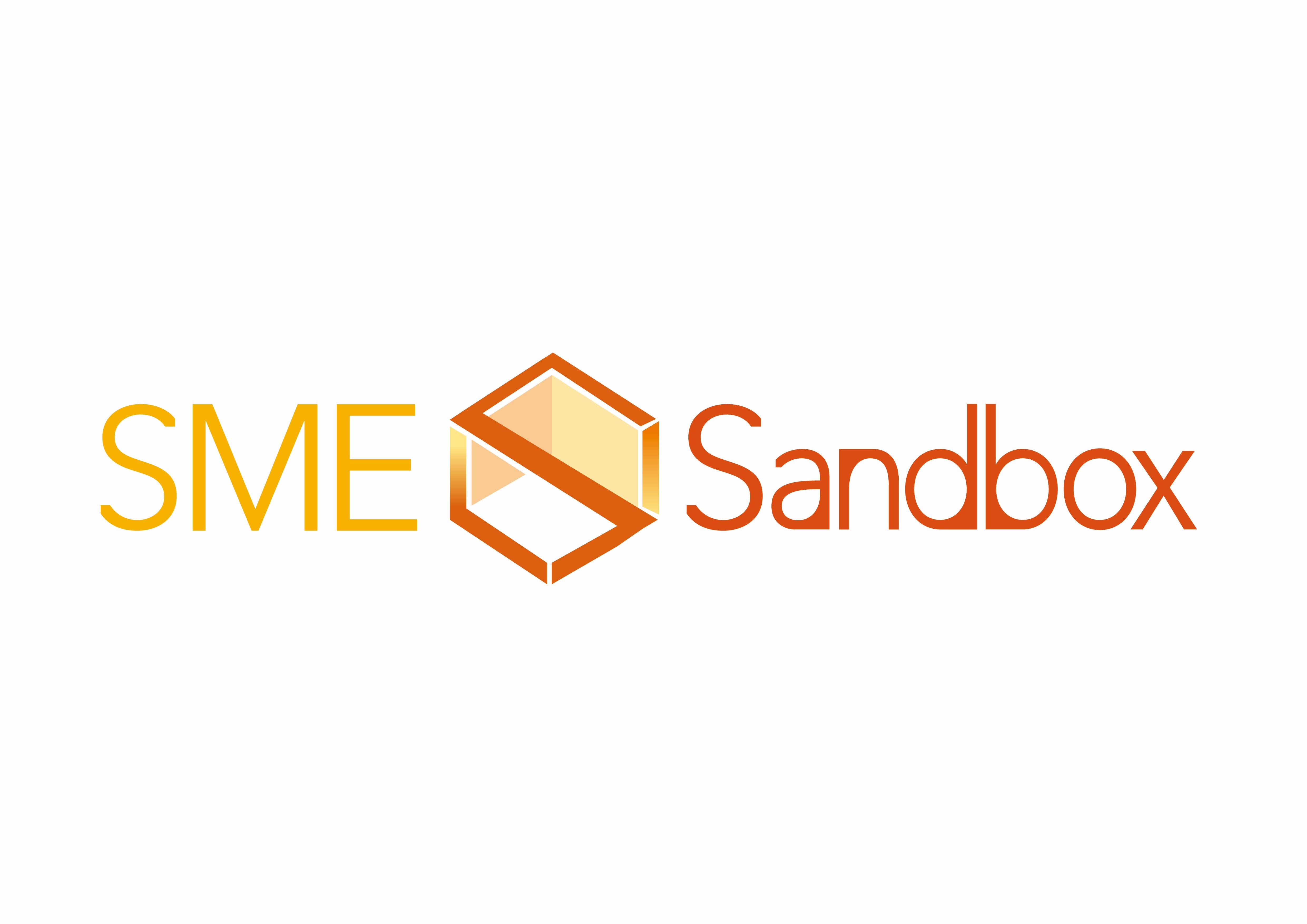 創新法規沙盒 Logo