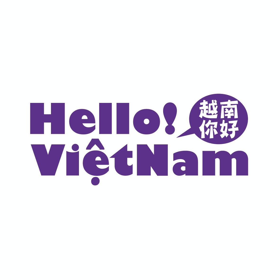 Hello Việt Nam