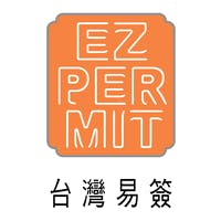 Taiwan EZ PERMIT Centre