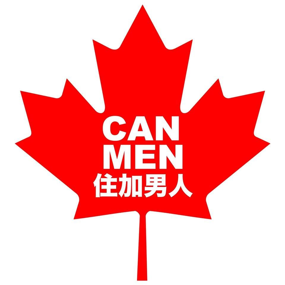 住加男人-CanMen